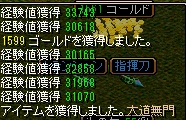 RedStone 11.03.19[02]
