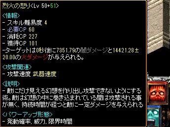 RedStone 11.03.19[05]