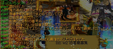 RedStone 11.03.20[01]