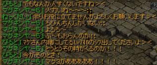 RedStone 11.03.21[01]