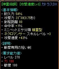 RedStone 11.03.23[01]