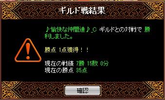 RedStone 11.03.23[05]