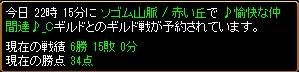 RedStone 11.03.23[04]