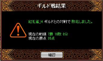 RedStone 11.03.27[05]