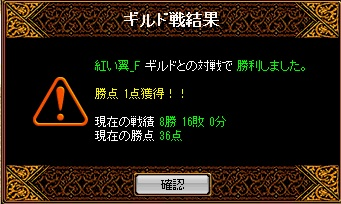 RedStone 11.03.28[02]