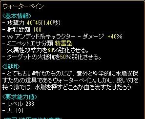RedStone 11.04.01[04]