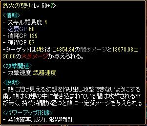 RedStone 11.04.01[06]