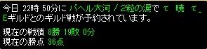 RedStone 11.04.06[03]