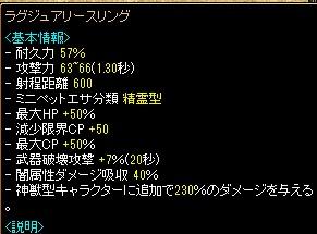 RedStone 11.04.10[05]