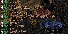 RedStone 11.06.02[01]