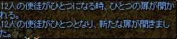 RedStone 11.06.08[00]