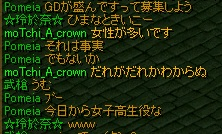 RedStone 11.06.09[02]