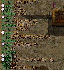RedStone 11.06.10[04]