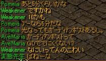 RedStone 11.06.10[06]