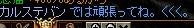 RedStone 11.06.11[04]