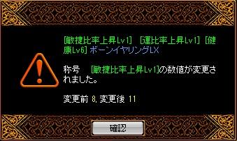 RedStone 11.06.28[04]