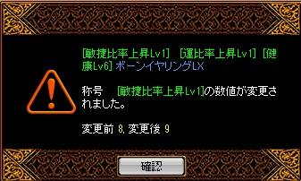 RedStone 11.07.05[01]