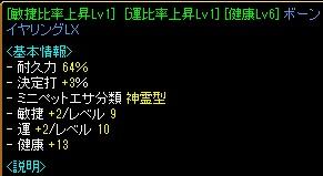 RedStone 11.07.05[07]