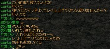 RedStone 11.07.05[00]