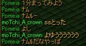 RedStone 11.07.08[07]