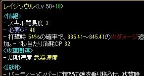 RedStone 11.07.09[07]
