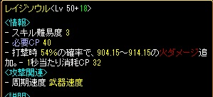 RedStone 11.07.08[02]