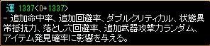 RedStone 11.07.11[12]