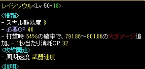 RedStone 11.07.11[18]