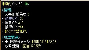 RedStone 11.07.11[17]