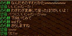 RedStone 11.07.12[02]