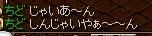 RedStone 11.07.15[00]