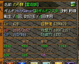 RedStone 11.07.18[02]