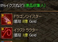 RedStone 11.07.17[01]