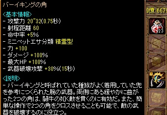 RedStone 11.07.21[00]