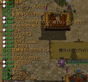 RedStone 11.07.22[00]