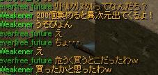 RedStone 11.07.26[00]