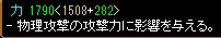 RedStone 11.07.30[02]
