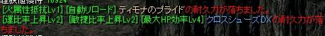 RedStone 11.07.30[19]
