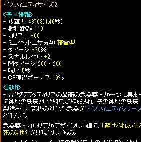 RedStone 11.08.06[02]