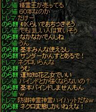 RedStone 11.08.05[01]