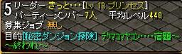 RedStone 11.08.09[05]