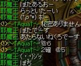 RedStone 11.08.08[04]