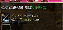 RedStone 11.08.12[03]