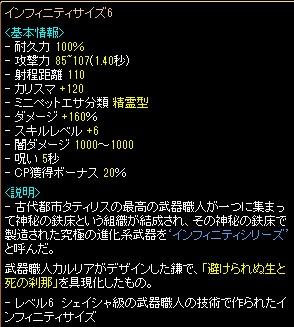 RedStone 11.08.14[02]