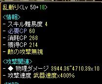 RedStone 11.08.14[10]