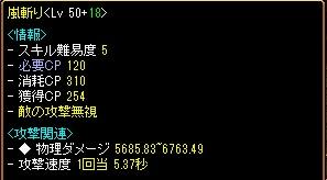 RedStone 11.08.14[09]