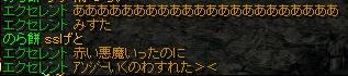 RedStone 11.08.11[02]
