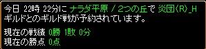 RedStone 11.08.17[02]