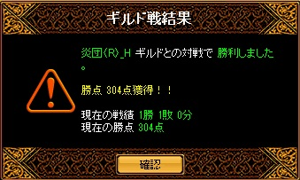 RedStone 11.08.17[05]
