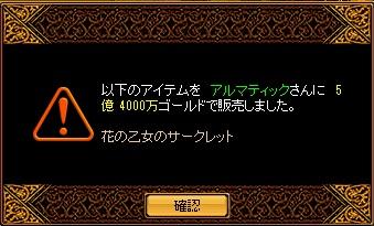 RedStone 11.08.19[02]